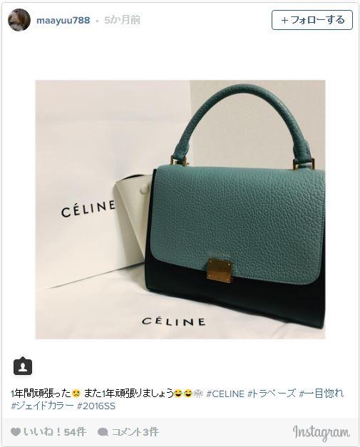 939d8009bedd 2018年決定版】ブランド好き女性へのバッグのプレゼントはこれで決まり ...