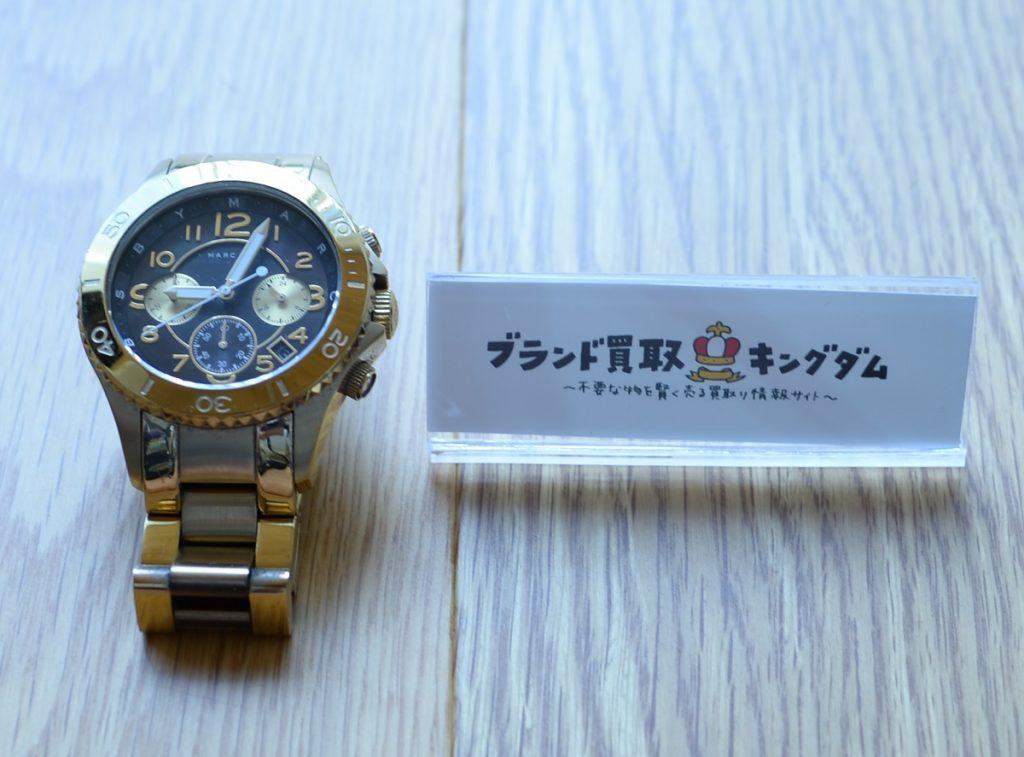 ハイブランドまではいかないブランド腕時計
