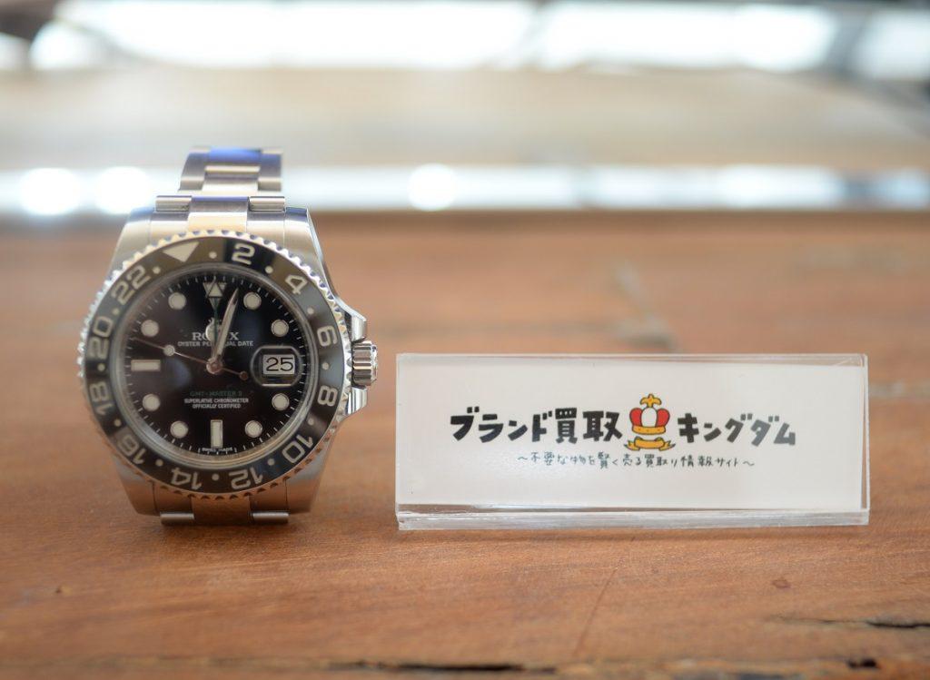 pretty nice 25e3b 57ea1 腕時計はいくらで売れるの?安めの時計から高級時計まで幅広い ...