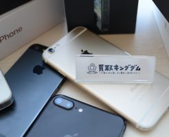 iphone買取情報