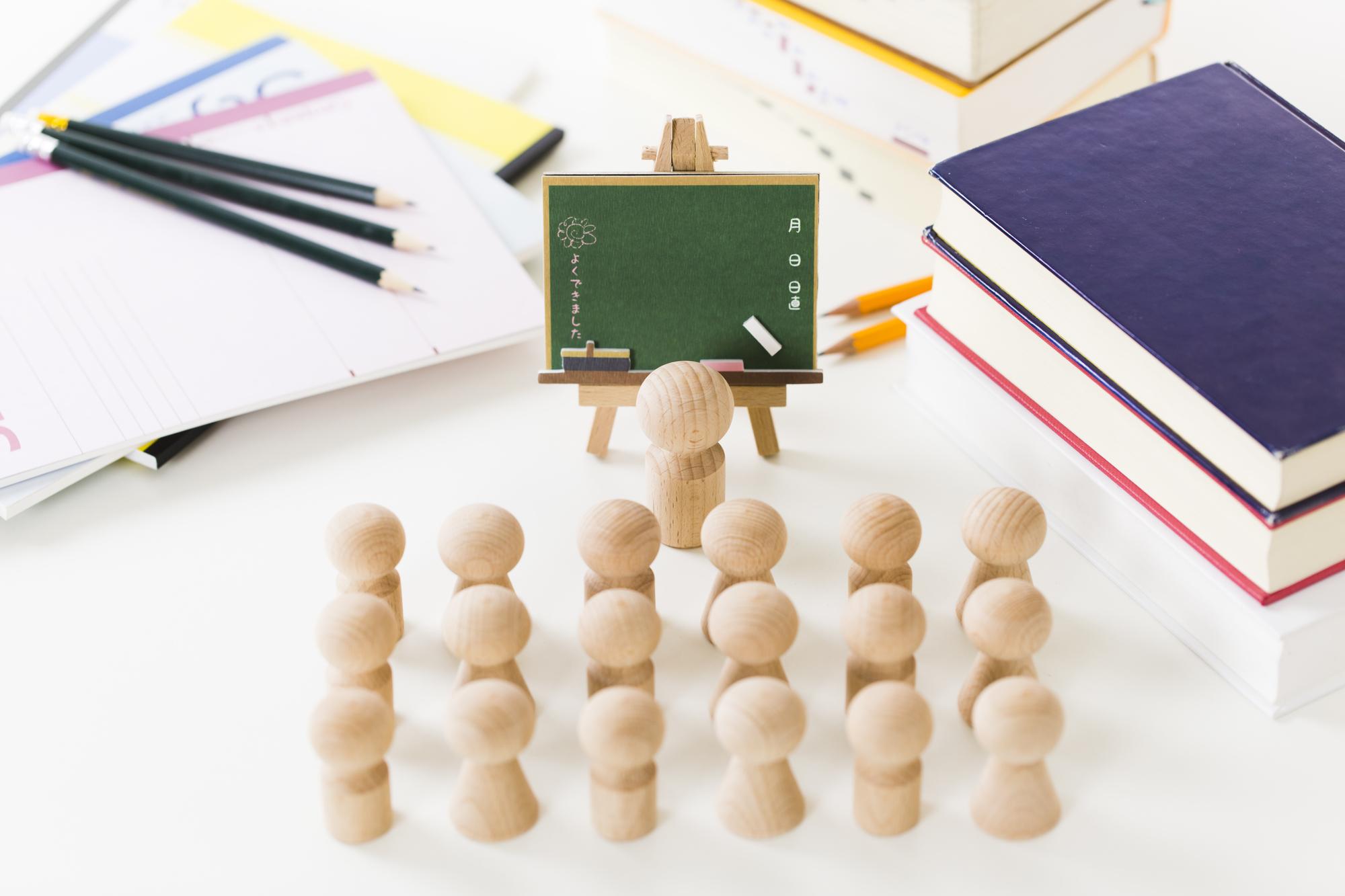 赤本や参考書は専門買取業者で高く売れる!?学習本の処分に困った人におすすめの方法!