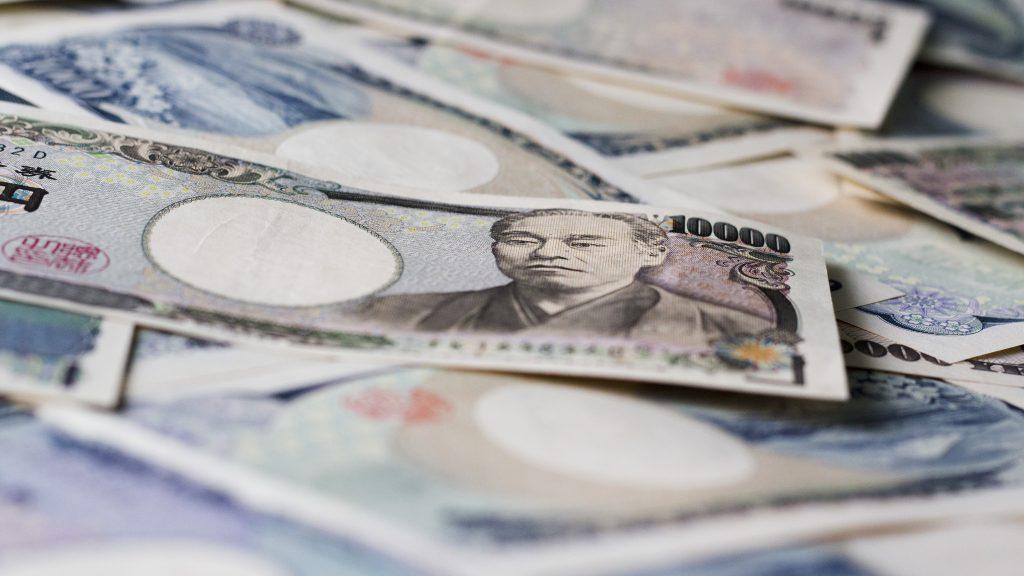 お金一万円札