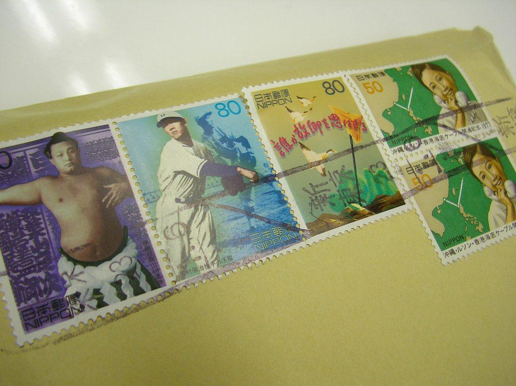 日本の記念切手