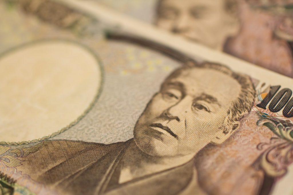 お札一万円