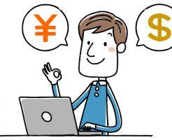 ハイブランドの投資価値はどれくらい?【ルイヴィトンやシャネル有名高級ブランドのリユース率】