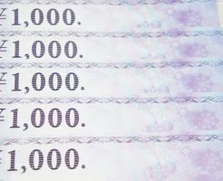 「JCBギフトカード」など商品券や図書券を換金する方法【換金率は?】