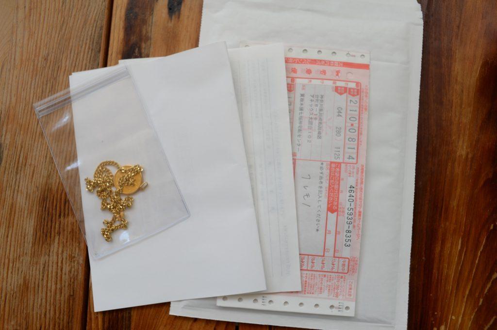 七福神の宅配買取で品物を送る