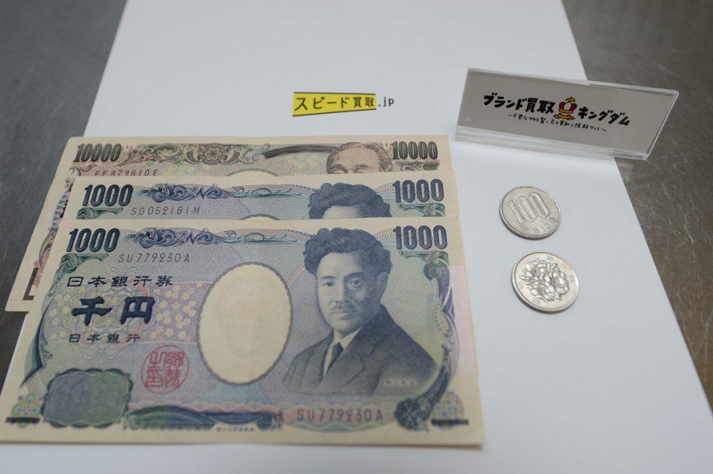 査定額は12000円でした