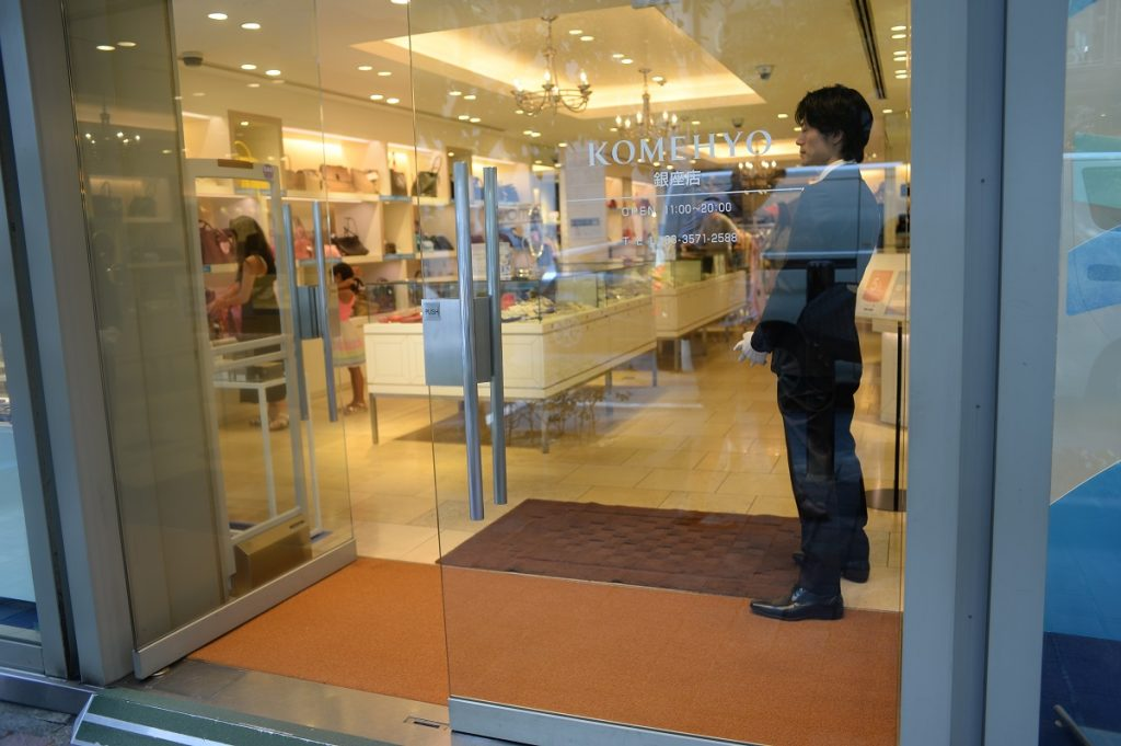コメ兵銀座店