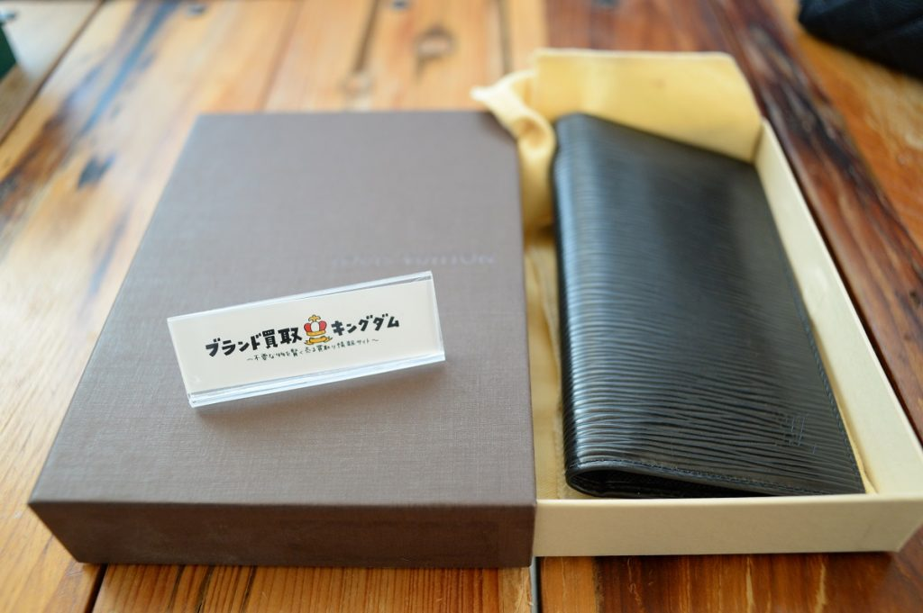 査定に出したルイヴィトンの財布