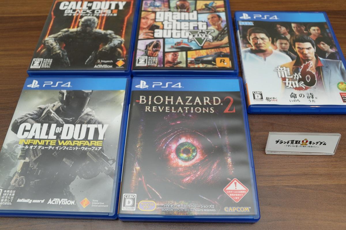 査定に出した5種類のゲームソフト