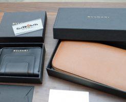ブルガリの財布