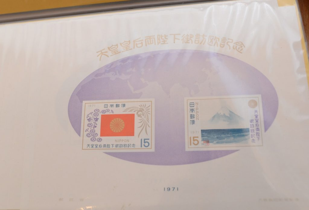 記念切手シート2枚