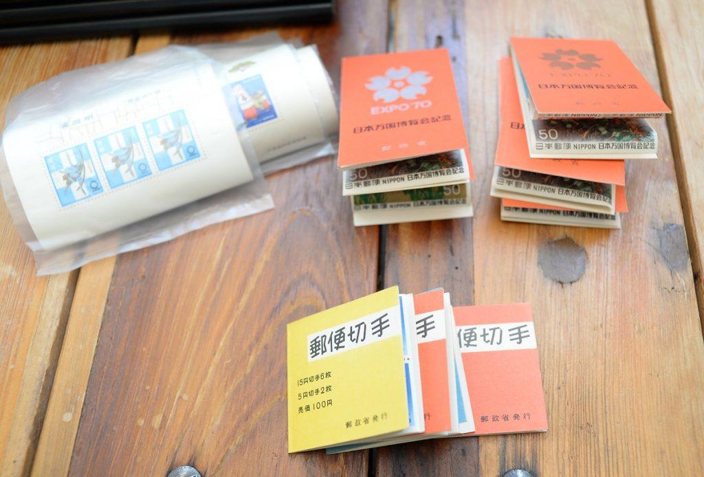 郵便切手の束