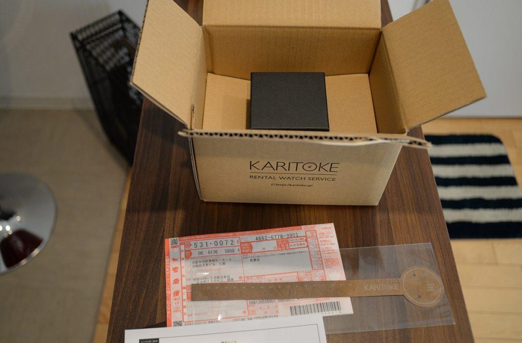 karitoke厳重に梱包されている